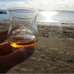 アイラ島の行き方や場所は?ウイスキーも調査してみた!