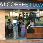 カイコーヒー(ハワイ)のメニューや値段は?味の感想も!