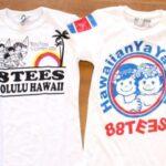 88tシャツ(ハワイ)の場所はどこ?通販入手方法は?値段も!