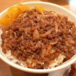 魯肉飯の味や感想は?カロリーや栄養価についても調べてみた!
