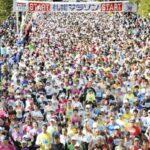 札幌マラソン2018の日程はいつでコースは?観覧や交通規制やエントリーも!