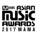 MAMA日本(横浜)2017とは?出演者やチケット代や値段をチェック!