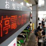 埼玉(首都圏JR)停電(9月5日)はなぜ?理由や原因は?京浜東北線や埼京線は?