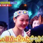 西川美優(カラオケバトル)のwikiやプロフィールは?高校やかわいい画像も!