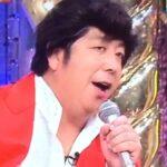 日村のダンスダンシングヒーローの動画は?バブリーですごい!?