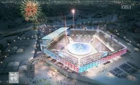 2018年平昌オリンピックの開会式