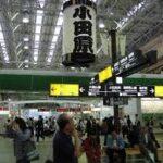 東海道新幹線事件の犯人は誰?東南アジア人との情報も!