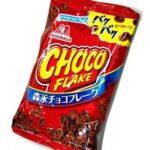 チョコフレーク生産終了の理由はなぜ?通販や再販についても!